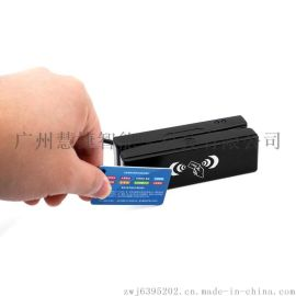 M1卡读卡器报价,无驱USB复旦卡读卡器,原装IC卡读写器