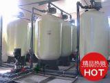 锅炉软化水设备,全自动软化水设备【软化水处理设备厂家直销】
