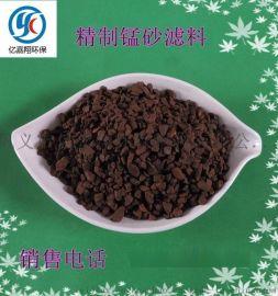水质净化除铁除锰  优质锰砂滤料