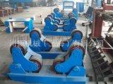 上海川振公司直销焊接滚轮架 5吨自调式焊接滚轮架  价格实惠 欢迎新老客户订购