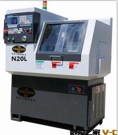 台湾翊锠销售YC-N20L/N25L 小型精密数控车床,专业加工通讯产品