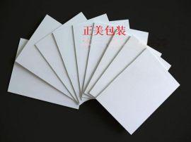 重庆 塑料聚丙烯微发泡 PP板材 PP发泡板片
