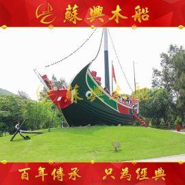 6米公園景觀道具木船 景區遊玩裝飾船 傳統裝飾木船 款式可定製