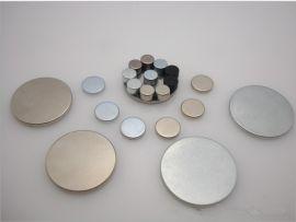 有机玻璃磁铁 相框磁铁 门窗磁铁