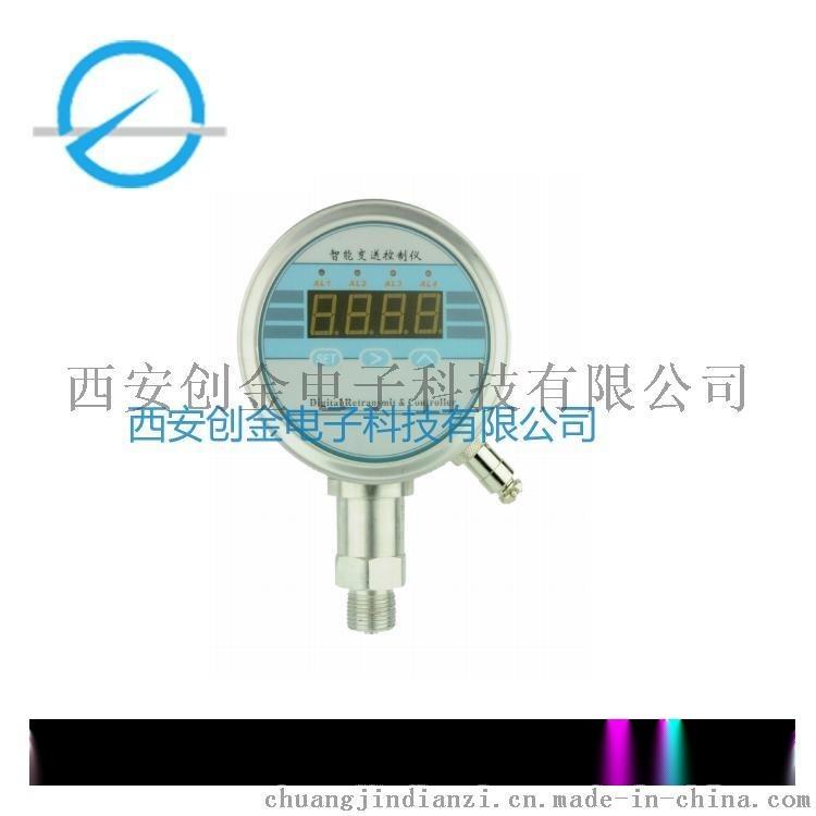 BPZK01智慧經濟型壓力控制器輸出3路繼電器壓力開關