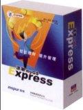 浪潮EXPRESS管理软件