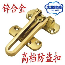 宾馆防盗扣,安全扣,木门防护锁扣