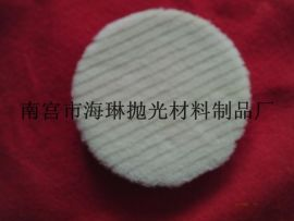 短毛羊毛球