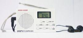 迷你型身歷聲收音機HRD-1028, 學生四六級考試專用收音機