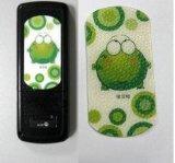 定制佳亿B501手机防滑贴