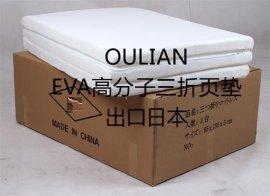 PE-LD高分子透气垫大量生产支持出口价格便宜交通便利