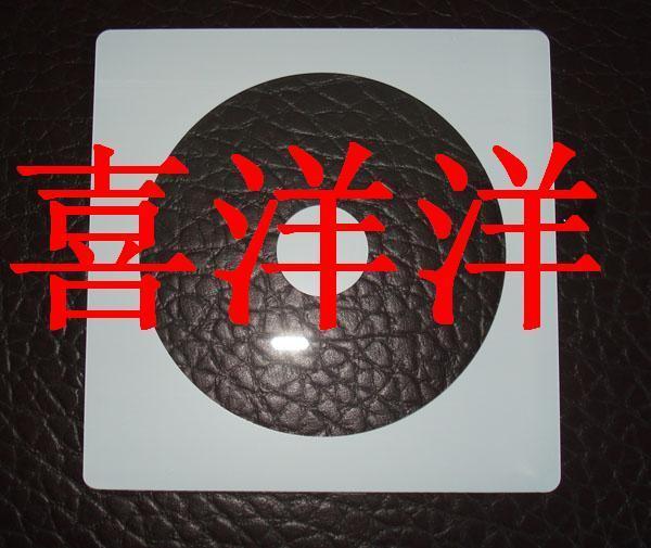 廣東LED筒燈擴散板