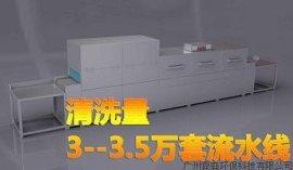 广州霖森洗碗机LS300