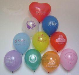 印字小气球