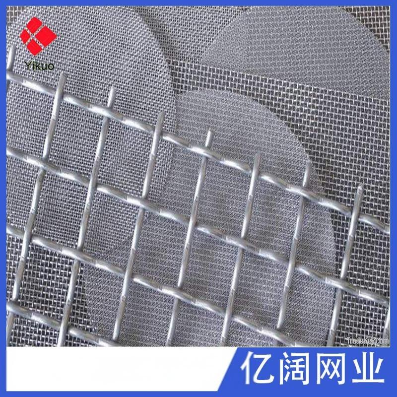 【月售千萬】304不鏽鋼窗紗 隱形紗網不鏽鋼紗窗 防蚊不鏽鋼網