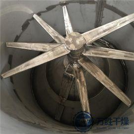 鉻綠濾餅氣旋式閃蒸幹燥機 阿特拉津農藥殺蟲劑烘幹機