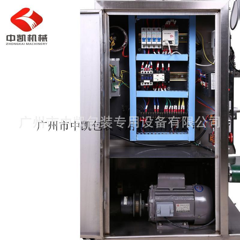 广州中凯厂家供应袋装洗发水全自动立式包装机,欢迎惠顾