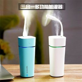 靜音加溼器USB三合一多功能迷你小夜燈小風扇強