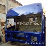 济南福田欧曼GTL驾驶室壳子  GTL卡车钣金件价格 图片 厂家