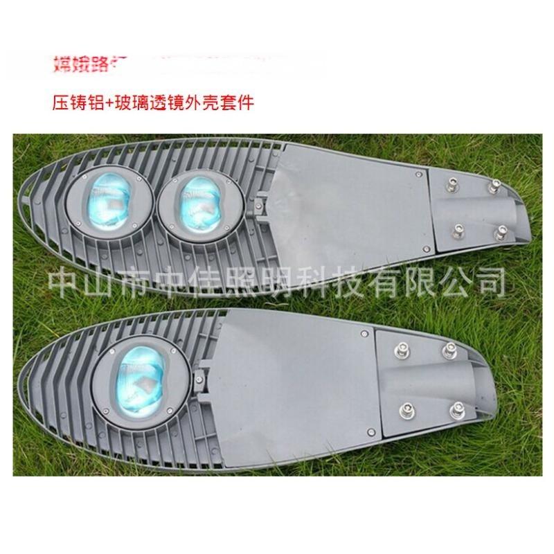 led压铸路灯外壳 50w100w150w嫦娥灯头外壳 户外集成路灯头