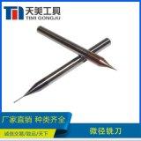 廠家直銷 HRC 55 平底鎢鋼銑刀 微細數控銑刀 接受非標定製