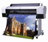 数码短版印刷机