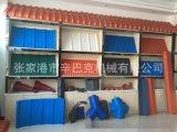 辛巴克新型屋面瓦挤出设备 合成树脂瓦挤出生产线 琉璃瓦防腐瓦