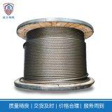 鋼芯鋼絲繩表面可鍍鋅規格任您選擇