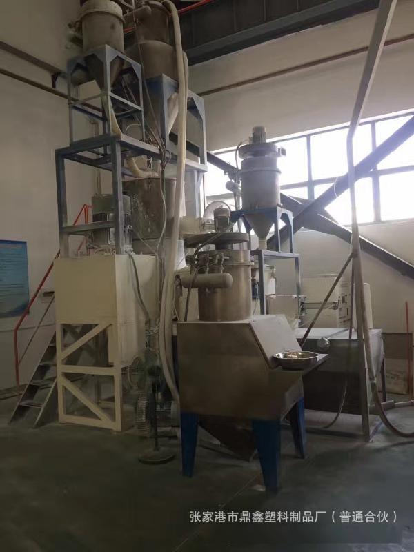 廠家  PVC真空粉末上料機 粉末吸料機 真空粉末輸送系統