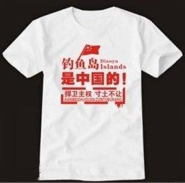 云南春季个性情侣t恤衫打印机,万能打印机,平板打印机