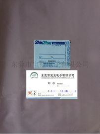 供應信越散熱相變材料PCS-LT-30/信越散熱片PCS-LT-30代理商