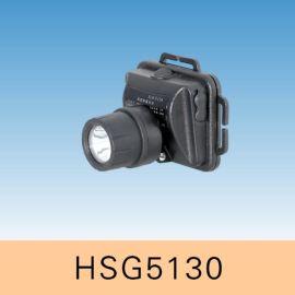 IW5130微型防爆头灯_新款LED头灯_美国cree芯片
