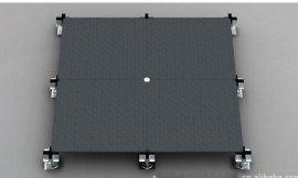 防静电全钢架空活动地板