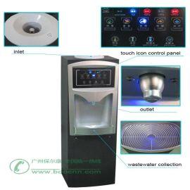 生活小家电立式饮水机 净水机 弱碱性电解水机 小分子团 负电位