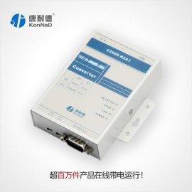 串口联网服务器C2000 N2A1