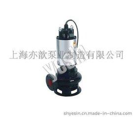 JYWQ型自动搅匀无堵塞潜水排污泵/立式污水泵/小型污水泵
