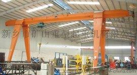供应MH型门式起重机 门式起重天车配件龙门吊