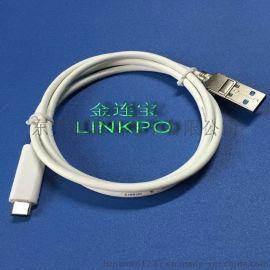 USB3.0A 對USB3.1 C TYPE資料線