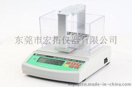 粉末冶金密度計DE-120M