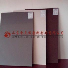 生产耐腐蚀抗酸碱pvc塑料板 灰色pvc板 硬质pvc塑料板