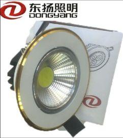特价东扬COB天花灯LED小功率,天花灯嵌入式天花灯商业家居射灯,