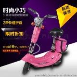 越速mini-25电动车8寸电动滑板车电动自行车电动助力车