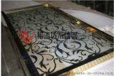 鏡鋼鏤空圍邊不鏽鋼花格, 射雕花不鏽鋼花格屏風