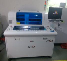 PCB自动分板机AT-320