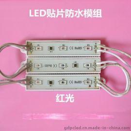 深圳LED广告吸塑模组标识模块