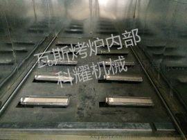"""深圳科耀机械专业提供""""无烟环保、经济节能、安全高效"""" 瓦斯炉头 红外线燃烧器"""