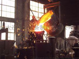 供应16寸开炼机轧辊 轧辊修复、制造 开炼机 大连轧辊