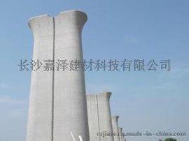 JZ-T高效混凝土脱模剂厂家
