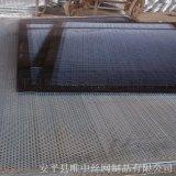 安平唯中 鐵板衝孔網 廠家直銷