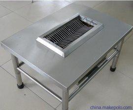 不锈钢烧烤桌厨房设备专业批发零售